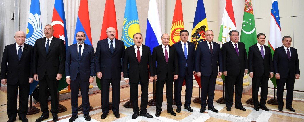 The President of Kazakhstan takes part in the informal summit of the CIS heads of state