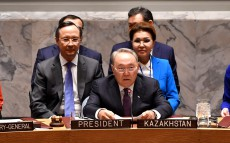"""Non-Proliferation of WMD: Confidence Building Measures"" UN Security Council Meeting chaired by the President of Kazakhstan"